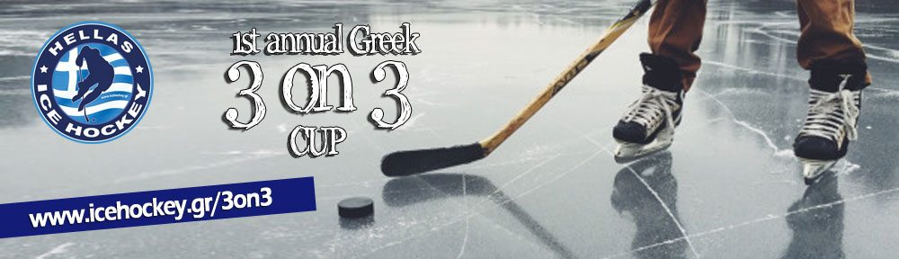 1st Annual Greek 3-on-3 Cup